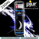 德國Pjur-Aqua長效柔膚型水溶性潤滑劑 250ml