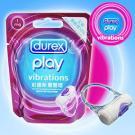 英國Durex-強力震動環完美設計震動環
