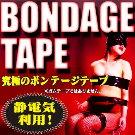日本Wins-SM捆綁靜電膠帶-黑