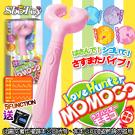 日本Wins-MOMOCO桃子獵人5段震動按摩棒-男女適用