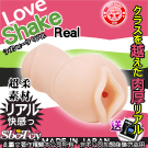 日本TH-LOVE SHAKE Real-超厚肉超柔自慰套