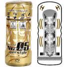 日本TH-大突點多重快感設計科學杯NO.5