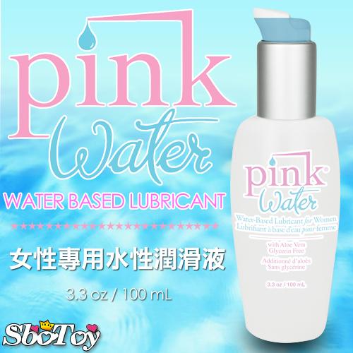 美國Pink-Water 水溶性潤滑液 100ML/3.3oz