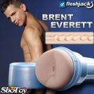 美國Fleshlight-Brent Everett Butt 布蘭特的性感美臀