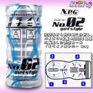 日本NPG-快感科學自慰杯 No2