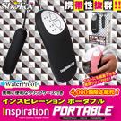 日本TH-四段變頻lnspiration防水跳蛋-黑