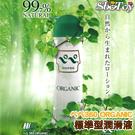 日本A-one*ペペ ORGANIC潤滑液_360ml