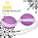 德國AMOR-Gymballs Duo雙球按摩球-紫/淺紫