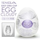 日本TENGA-EGG-010 CLOUDY飛雲型自慰蛋(特)