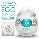 日本TENGA-EGG-012 SURFER海嘯型自慰蛋(特)