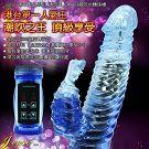 香港Juese-誘惑美人魚 3*7段變頻超強力防水按摩棒-紫色