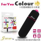 香港Juese-10段變頻防水靜音強力跳蛋-黑