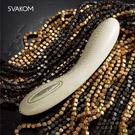 美國SVAKOM-Leo 裏奧 (體感式)智能模式變頻防水按摩棒-卡其色