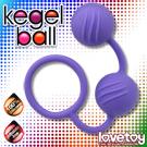 Kegelball陰道後庭訓練聰明球-爪紋紫