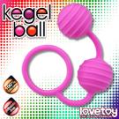 Kegelball陰道後庭訓練聰明球-環狀粉