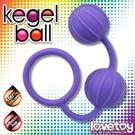 Kegelball陰道後庭訓練聰明球-直條紋紫
