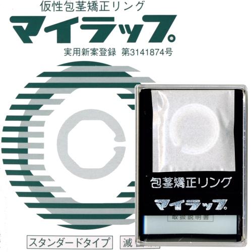 【日本NPG】特殊軟膠包莖矯正環(標準)(綠)