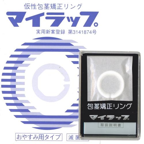 【日本NPG】特殊軟膠包莖矯正環(休閒)(藍)