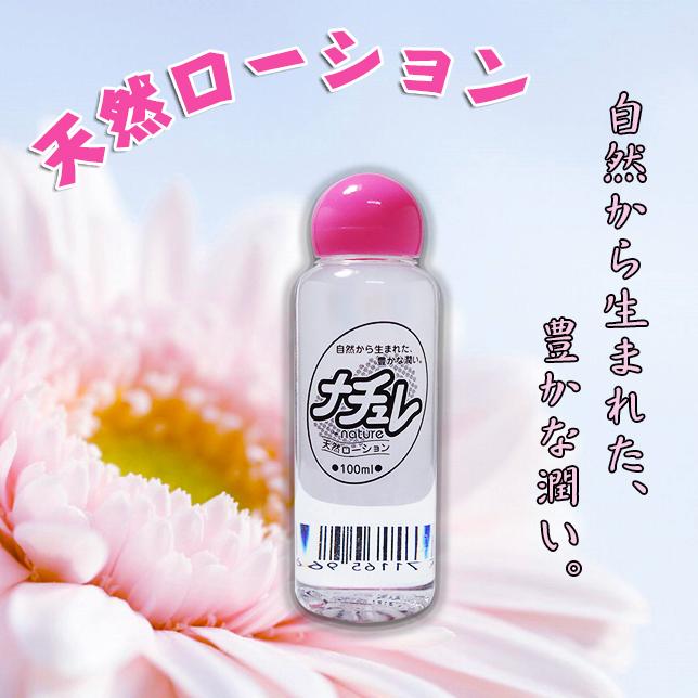 【日本NPG】日本自然派豐潤感潤滑液-100ml