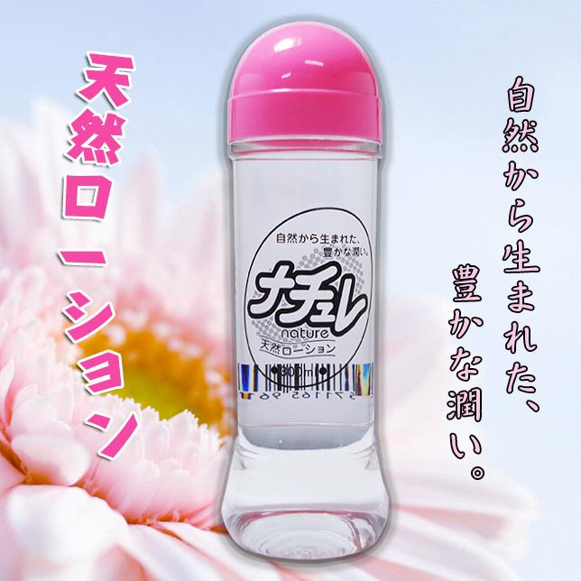 【日本NPG】日本自然派豐潤感潤滑液-300ml