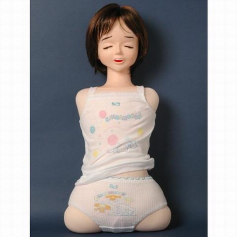 【日本NPG】日本小女生細棉質半身抱枕娃娃