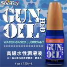 美國GUN OIL-H2O水溶性潤滑液 118ML/4oz