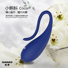 香港SINMIS-小蝌蚪Coco 體內共震G點陰蒂刺激高潮跳蛋-可換電池重複使用