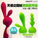 天使之魔杖 AV女優按摩棒專用頭套(2入裝)-清新綠