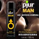 德國pjur-MAN BASIC 男同志專用矽性潤滑油 100ML