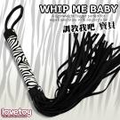 whip me 調教我吧 寶貝SM調情皮鞭(白)