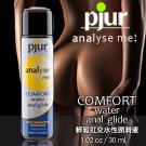 德國Pjur-ANALyse me! 輕鬆肛交水性潤滑液 100ML