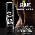 德國Pjur-BACK DOOR肛交專用矽性潤滑液 100ML