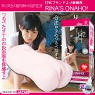 日本EXE-147㎝蘿莉美少女 RINA 複雜夾吸自慰器