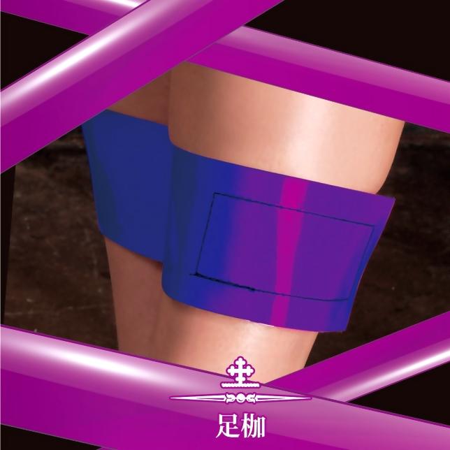 日本Wins-Castle精選(玉付足枷.)-紫