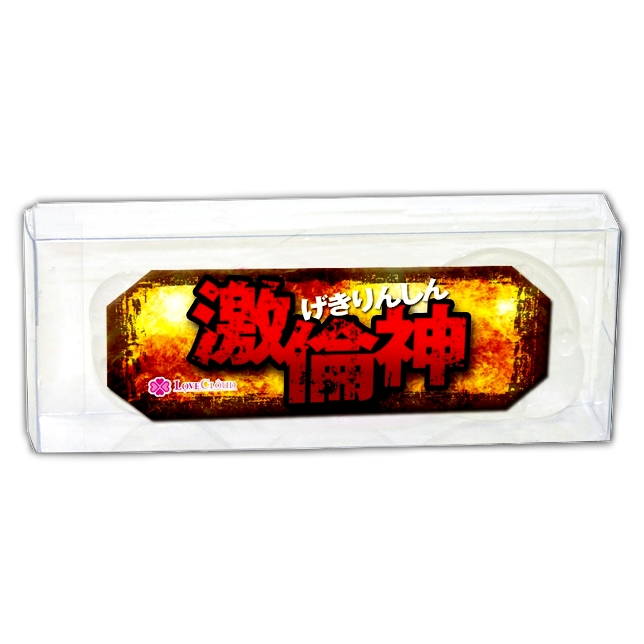 日本Wins-激倫神大中小三個裝矽膠持久環