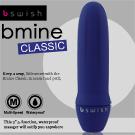 美國Bswish-Bmine Classic 5段變頻我的經典按摩器-藍