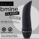 美國Bswish-Bmine Classic Curve 5段變頻我的經典G點按摩器-黑