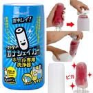 【日本Rends】フリフリ オナシェイカー搖搖名器清潔杯