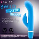 美國Bswish-Bwild Classic Marine 狂野海洋陸戰隊5段變頻按摩棒-天空藍