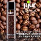 德國Pjur-espresso 義式濃縮咖啡精粹水性潤滑液 100ML