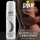 德國Pjur-WOMAN 女性專用矽性潤滑液 100ML