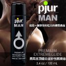 德國Pjur-Premium Extreme Glide 男同志專用頂級白金矽性潤滑油 100ML