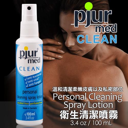 德國Pjur-med CLEAN 衛生清潔噴霧 100ML
