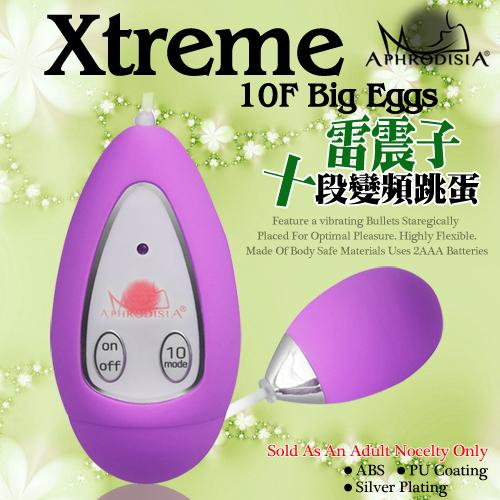APHRODISIA-Xtreme 雷震子10段變頻防水跳蛋-紫(大)