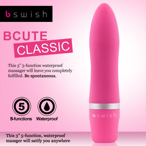 美國Bswish-Bcute Classic 第3代 5段變頻經典款按摩器-豔桃紅