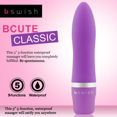美國Bswish-Bcute Classic 第3代 5段變頻經典款按摩器-神秘紫