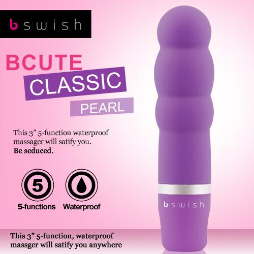 美國Bswish-Bcute Pearl 第3代 5段變頻珍珠款後庭按摩器-神秘紫