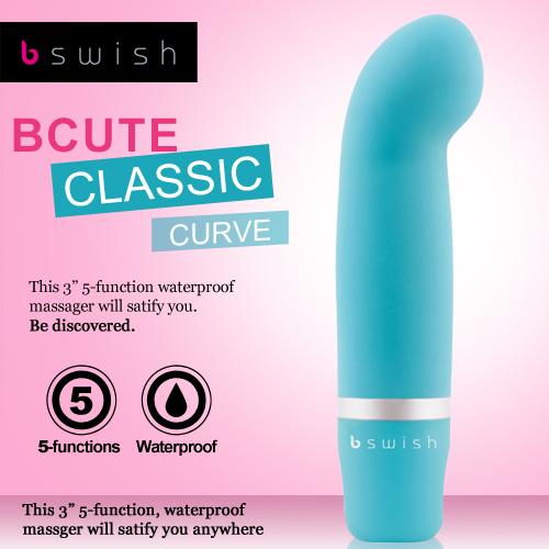 美國Bswish-Bcute Curve 第3代 5段變頻曲線款G點按摩器-翡翠綠