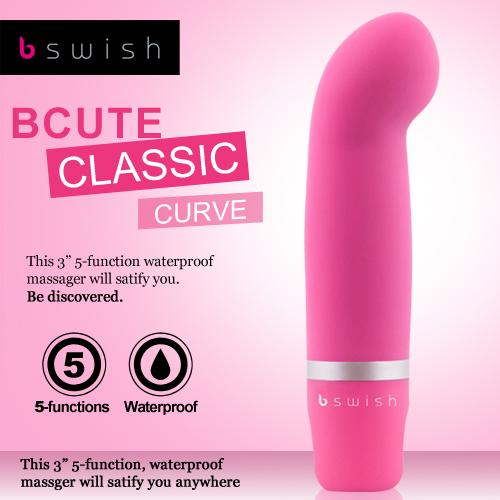 美國Bswish-Bcute Curve 第3代 5段變頻曲線款G點按摩器-豔桃紅