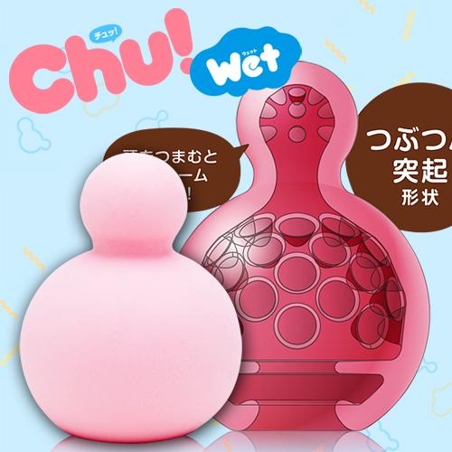 日本EXE-第二代Chu! Wet 1 突起狀構造自慰器